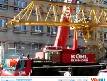 200吨塔式利勃海尔280EC-H起重机拆卸 [P1]