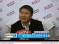 三一重工营销公司总经理谢志霞