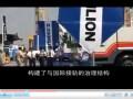 中联重科会议记录片