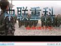 中联重科石燕湖拓展训练