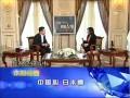 三菱重工空调系统(上海)有限公司总经理—罗小民 (6936播放)