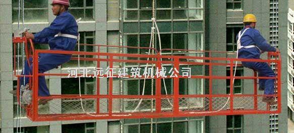 建筑机械施工设备脚蹬吊篮