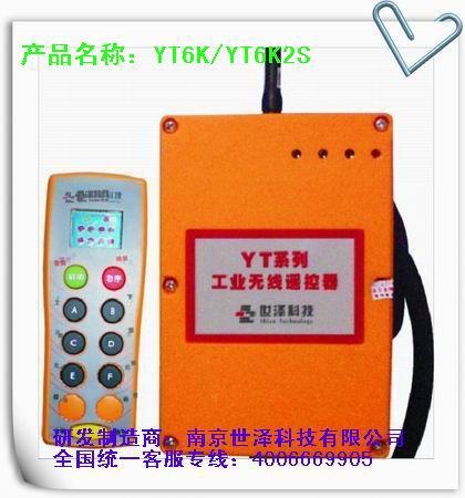 泵车无线遥控器_遥控器_起重电气_供应信息_中国起重