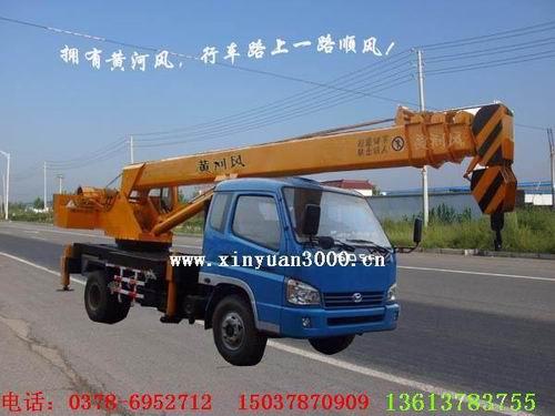 6吨小型吊车
