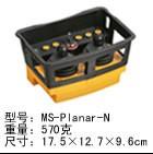上海菱马机电设备有限公司 名称:德国NBB工业无线遥控器联系人:吴丰收电话:021-34551516