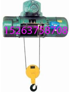 兖州鑫港机械物资有限公司 名称:CD1型钢丝绳电动葫芦联系人:王晓露电话:0537-3911717