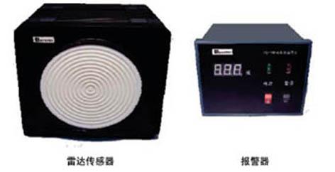 上海旗远电子科技有限公司 名称:起重机防碰撞雷达联系人:黄经理电话:021-50277286