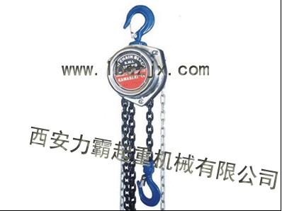 象牌手拉葫芦,陕西西安力霸公司
