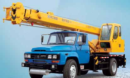 连云港顺飞汽车销售公司 名称:徐工起重机QY-8D联系人:廖东联电话:051885589600