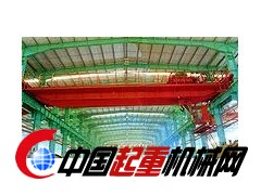 5-50/10吨吊钩桥式起重机