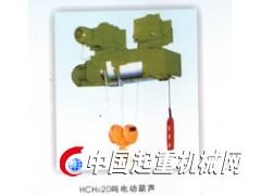 供应安徽安庆CD型电动葫芦,门式起重机,桥式起重机