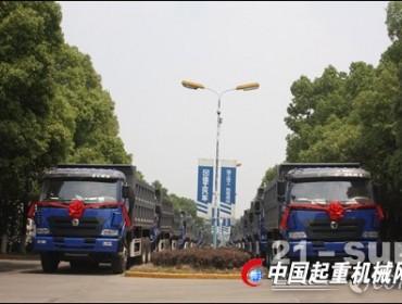 徐工汽车在秘鲁市场签下40台NXG3251D3KC 型6×4 自卸车订单