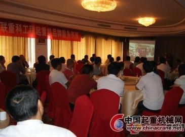 中联重科工程起重机品牌服务北京站巡展