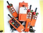 郑州各种型号遥控器厂家直销13803738691