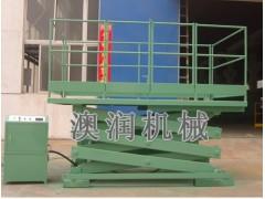 固定式升降平台/固定式液压升降机/液压升降平台/高空作业车