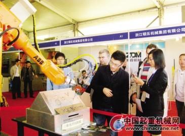 2011第四届中国(嵊州)电机展览会开幕