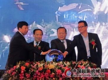 上海電氣風電設備首批產品下線慶典在黑龍江北安新能源產業園舉行
