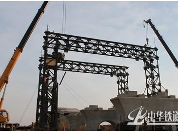 新建蘭新鐵路哈密鹽泉特大橋架梁龍門吊搭設完畢
