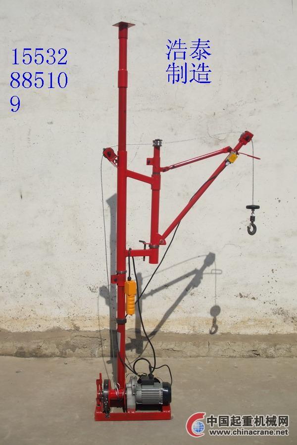 【浩泰牌】便携式吊运机采用220伏单相电源,使用极为方便,是装潢公司