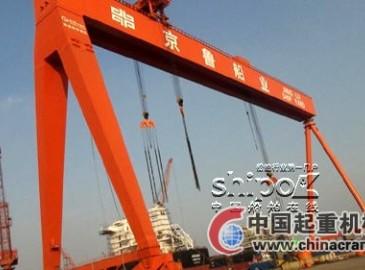 润邦重机1000吨造船龙门吊正式交付业主使用
