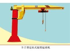 BZ型手动回转柱式旋臂起重机 苏州起重机