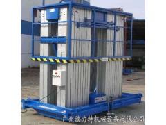 江西铝合金升降机、江西液压升降平台、液压升降机[四轮 轻便]