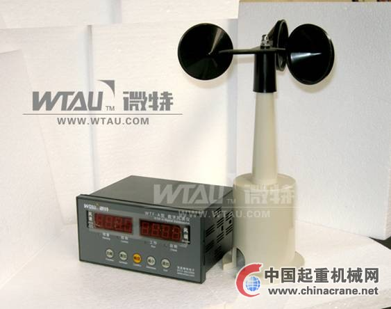 wtf-a塔吊/港机/起重机数字风速仪