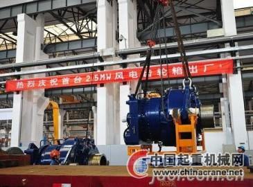 中国南车首台2.5MW风电齿轮箱出厂