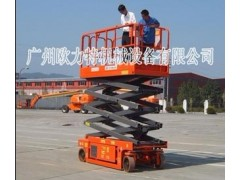 出租河南鄭州移動升降機,剪叉式升降平臺