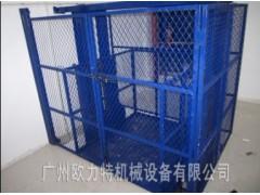 南寧,陽江廠房升降貨梯,桂林工廠升降貨梯
