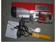 微型电动葫芦/100-200KG家用220V吊机