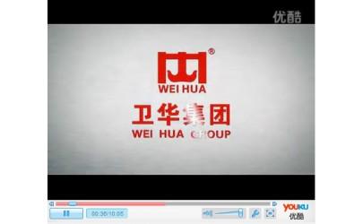 卫华集团北京分公司