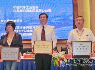 卫华集团继续蝉联中国机械工业100强