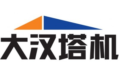 山东大汉建设机械有限公司成立于2000年12月,在各级领导的关心和支持