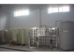 河南洛阳供应1吨双级纯净水设备
