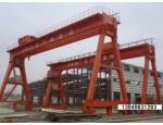 河南省铁山起重设备有限公司 名称:MG型门式起重机(铁山起重)联系人:薛经理电话:0373-7136261