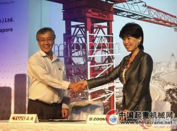 中联重科建筑起重机械公司海外巡展第二站获圆满成功