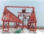 JQJ型架桥机(铁山起重)