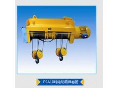 鹏升公司售新型电动葫芦