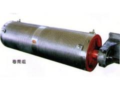 卷筒组(铁山起重)