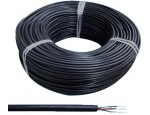 电缆线(铁山起重)