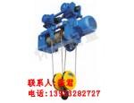 1吨电动葫芦|悬挂式电动葫芦|固定式电动葫芦