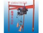 怎樣安裝直滑式吊運機導軌式小吊機