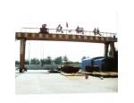河北石家庄起重机-卫华起重机 名称:保定生产路桥起重机联系人:徐经理电话:13722898880