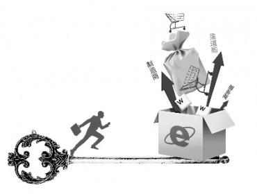 传统企业进军电子商务三大模式