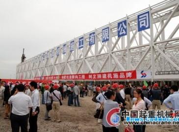 西安:16个860吨重起重吊点 155米跨度钢结构整体顶升成功