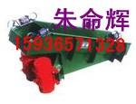 DMA电磁振动给料机 YJD星型卸料器(刚性叶轮给料机)