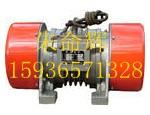 振动电机/振动筛/振动平台/防闭塞装置/仓壁振动器