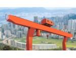 河南省铁山起重设备有限公司 名称:MDG型门式起重机(铁山起重)联系人:薛经理电话:0373-7136261
