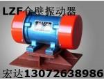 ZFB仓壁振动器 ZFB-10 0.75KW平板振动器